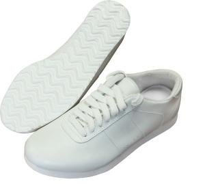 Магазины Спортивной Обуви В Алматы