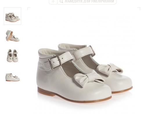 Ортопедическая детская обувь первые шаги