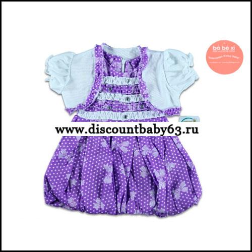 Сток Детской Одежды Брендовой С Доставкой