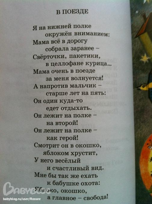 стихи про родителей трогательные до слез