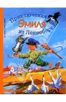 Журнал самый цвет москвы читать онлайн