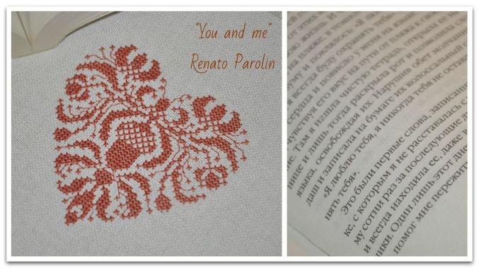 You and me, Renato Parolin