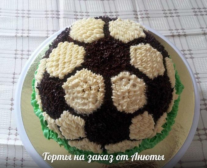Торт в виде футбольного мяча своими руками