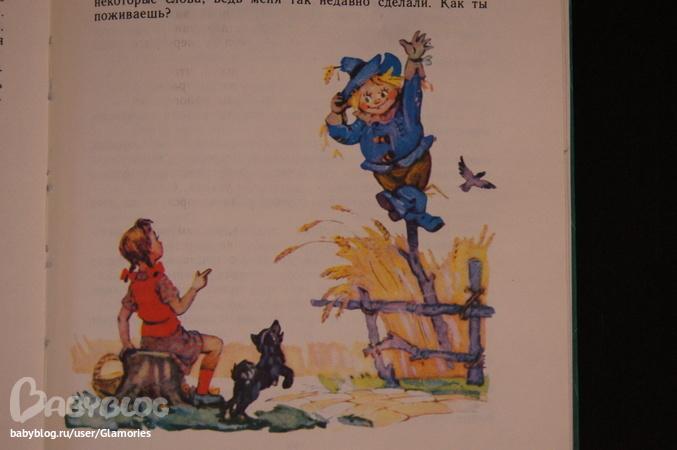 Учебник искусства 5 класс данилова читать онлайн