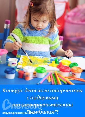 Конкурс детского рисунка кино в детском рисунке киноафиша картинки - f5d