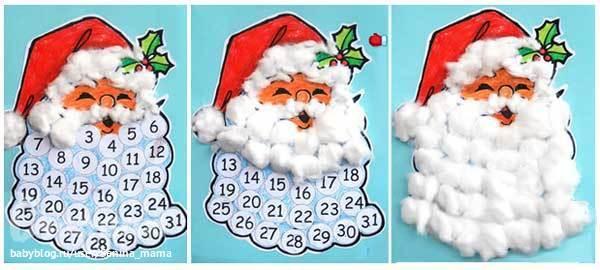 До нового года осталось картинки с цифрами