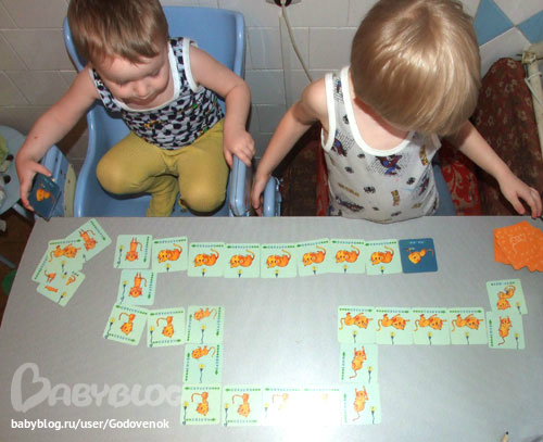Игры для мальчиков 4 года с половиной