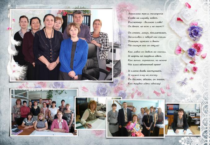 Поздравления для коллеги женщины при уходе на пенсию