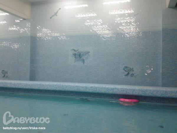 Где взять справку для бассейна в Наро-Фоминске
