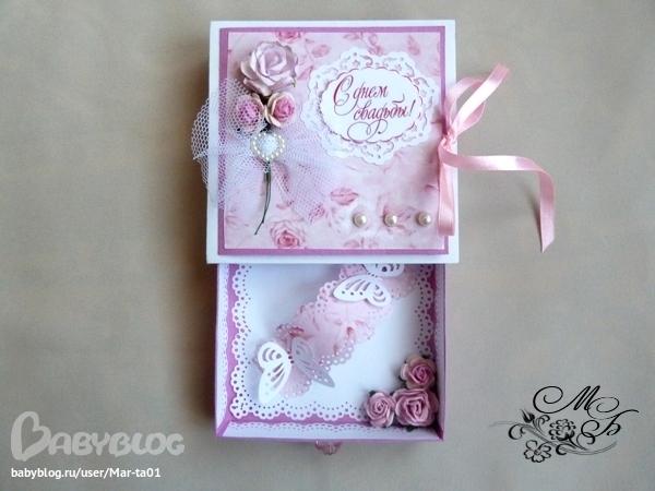 Коробочка для денег своими руками на свадьбу