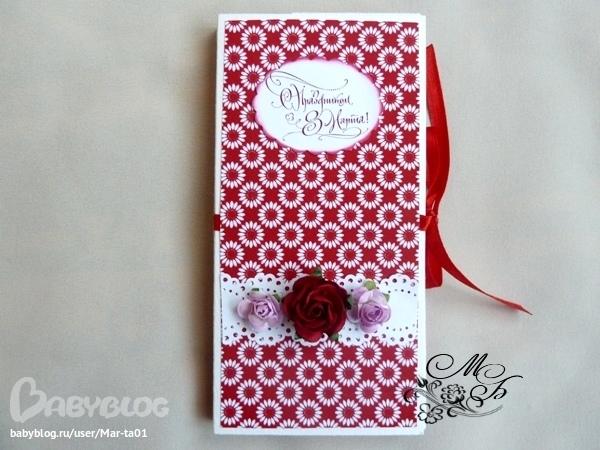 Шоколадница своими руками для девочки