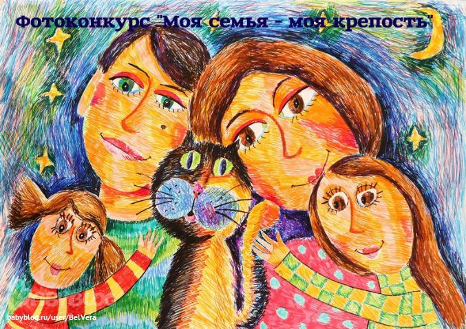 Поделки моя семья моя россия
