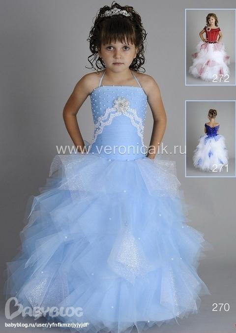 Красивые недорогие платья