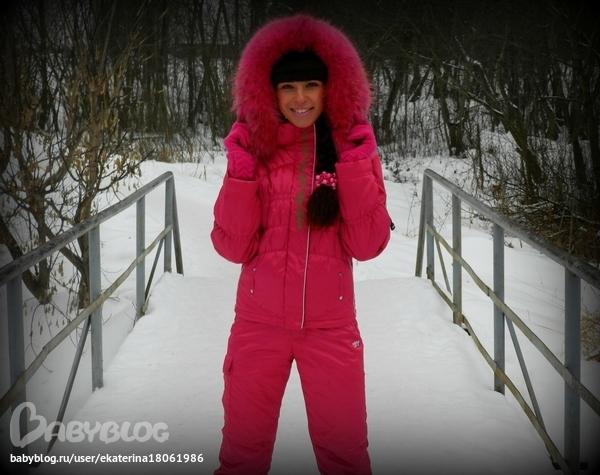 Женский Лыжный Костюм С Мехом Доставка