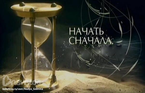 http://122012.imgbb.ru/user/72/725868/1/1f8d67e08217f62b4a6a33299779fea8.jpg