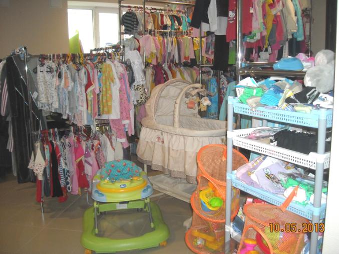 Детская Одежда В Хабаровске Интернет Магазин
