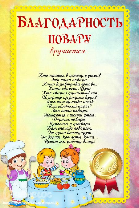 Стихи с днем рождения папе