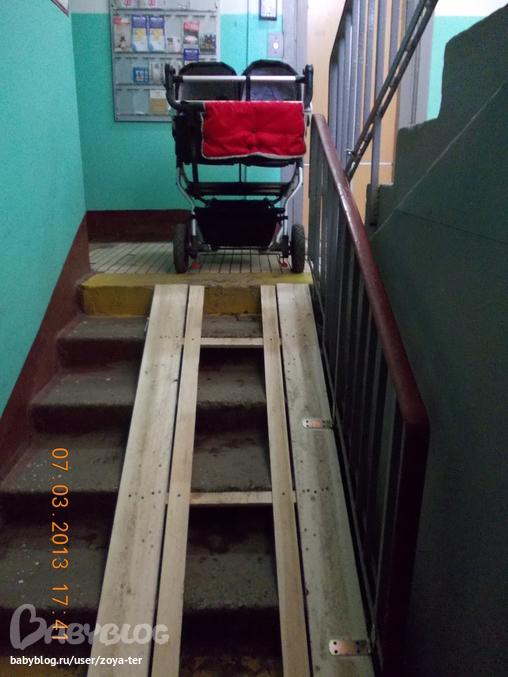 Как сделать пандус для коляски 31