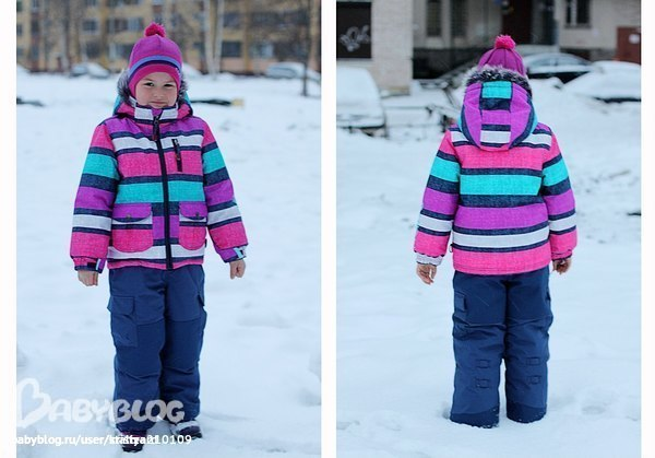 Детские Канадские Зимние Костюмы