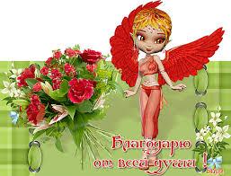 http://122012.imgbb.ru/user/74/744858/1/4b9e981f2f5da2524898367bae03b1b2.jpg