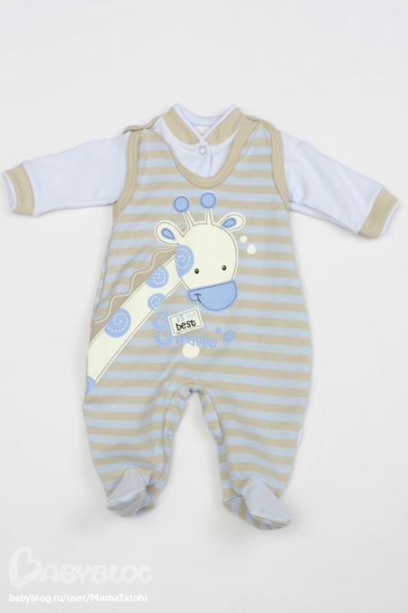 Польская Одежда Для Новорожденных Интернет Магазин