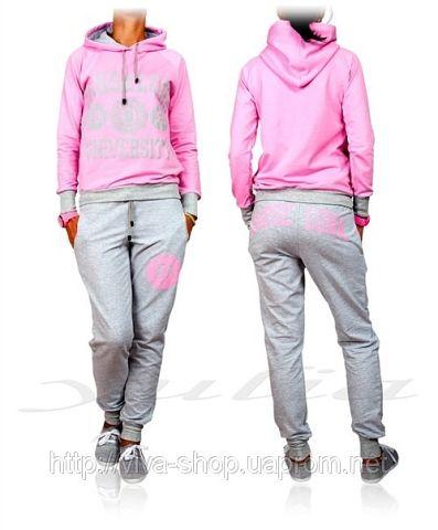 Интернет Магазин Женской Спортивной Одежды