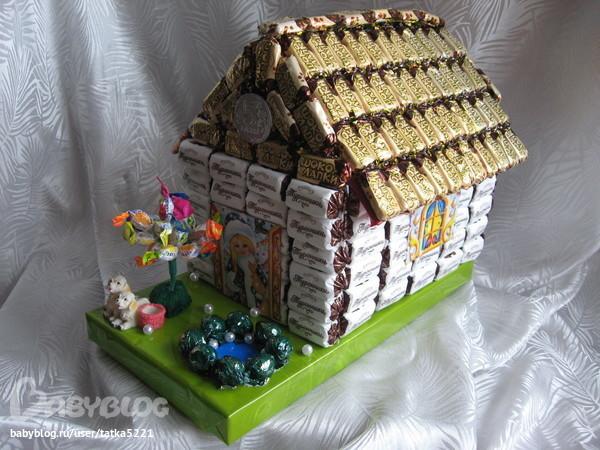Дом из конфет своими руками