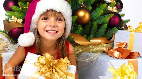 Подарок на рождество для детей 830