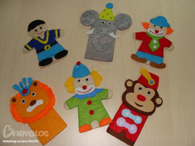 Поделка цирк для малышей 91