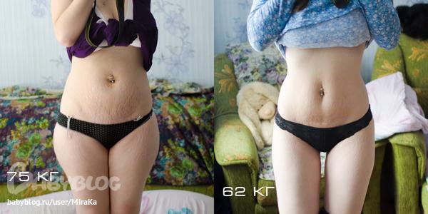 как чтобы попа похудела