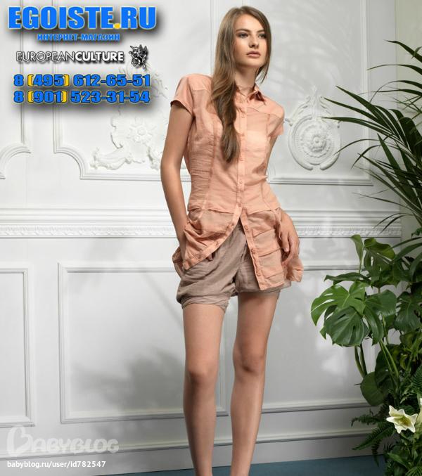 Дешевая Одежда Из Италии С Доставкой