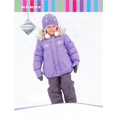 Бэбибутик Магазин Детской Одежды