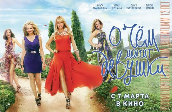 Смотреть ужасы фильмы 2012 хорошее качество