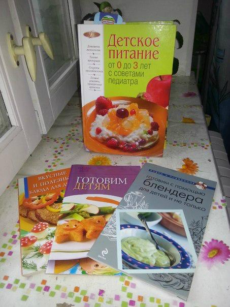 Детские рецепты от 1 года