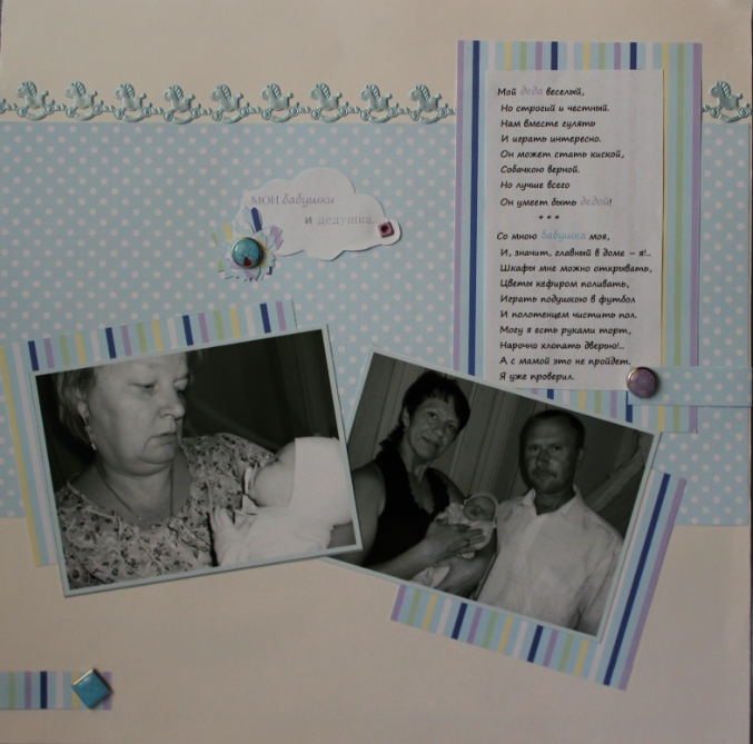 Фото идей для оформления детского фотоальбома