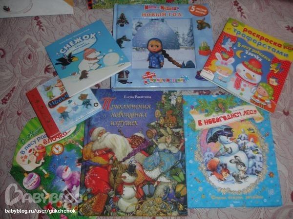 Наши Книжки Чиндилова