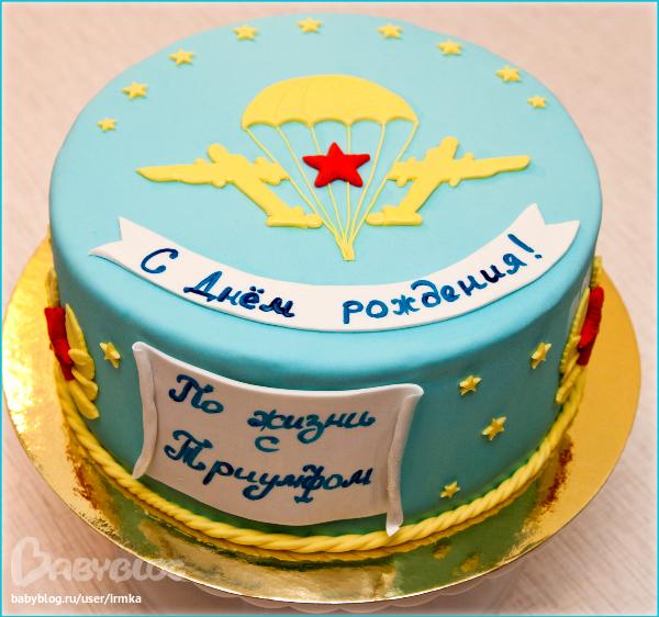 День рождения десантника поздравления