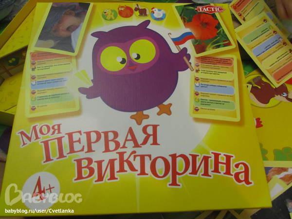 Игрушки для детей 2 3 лет — сообщество