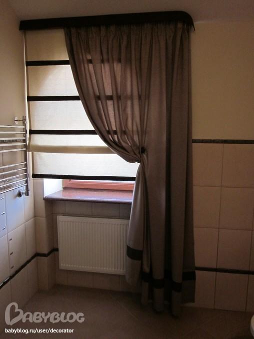 На балконную дверь римские шторы. - гардины - каталог статей.