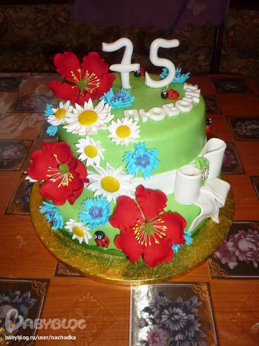 Торт 75 лет фото