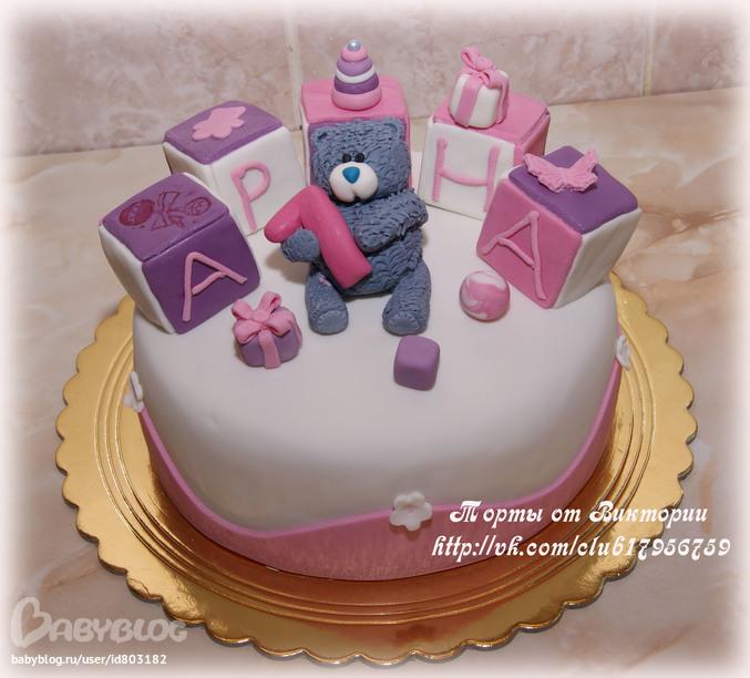 Трехъярусный муссовый торт фото 7