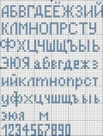 Метки.  Добавлено: 10 декабря, 15:03. крестом.  Alfavit_rus44.rar.  0. Альбом.  Описание: Схема для вышивки крестом...