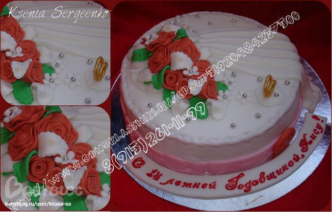 Торт на агатовую свадьбу фото