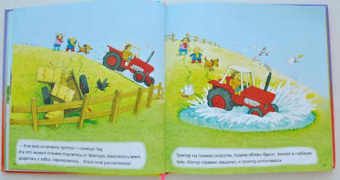 Картинки сказки детские для 3 лет