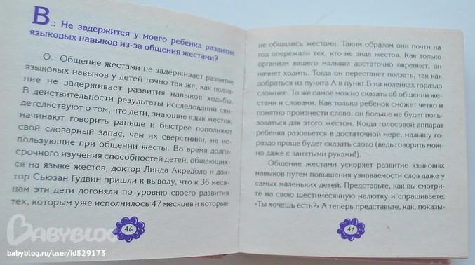 pdf fair trade from
