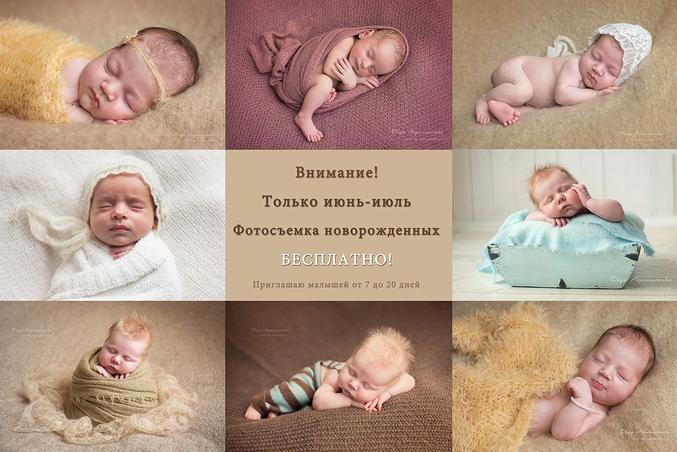 Как сделать фотосессию для новорожденного самостоятельно