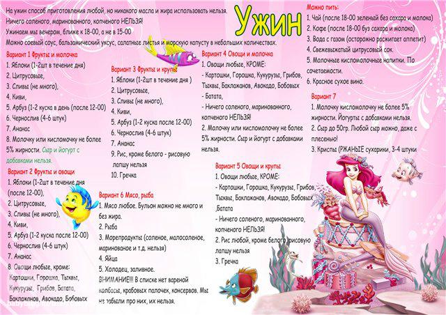 http://122012.imgbb.ru/user/84/842186/1/e74b9926ecd2d771b61bfefd2b03fa9d.jpg