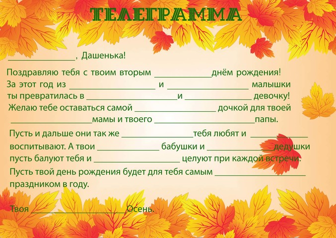 Гимнастика доктора Бубновского при