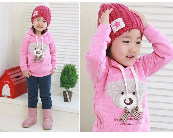 Сколько Стоит В Костроме Форма Детская И Розовая Блузка