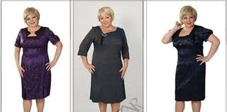 Одежда Для Толстых Женщин